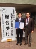 グリーンエネルギー変換工学専攻修士課程1年の清水瞭さん(指導教員:内田誠教授)が電気化学会第82回大会においてポスター賞を受賞しました。