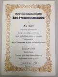 グリーンエネルギー変換工学専攻博士課程3年の徐楠さん(指導教員:武井孝弘教授)が第53回セラミックス基礎化学討論会World Young Fellow Meeting2015においてBest Presentation Awardを受賞しました。